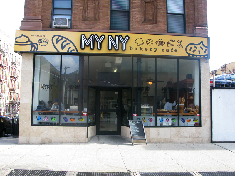 The outside of MY NY Bakery Cafe