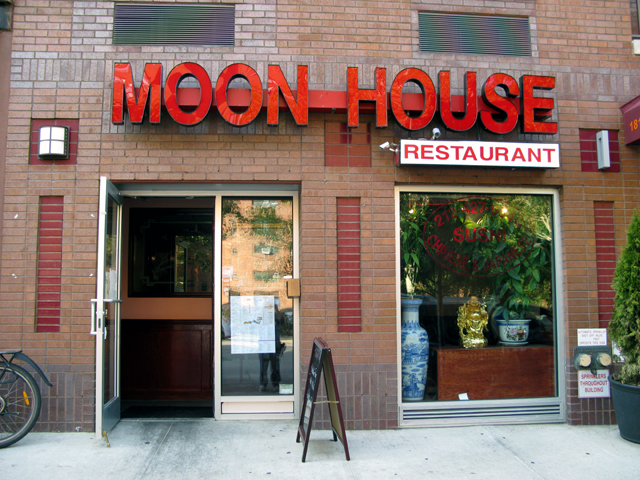 Photo of the Entrance to the Moon House Restaurant