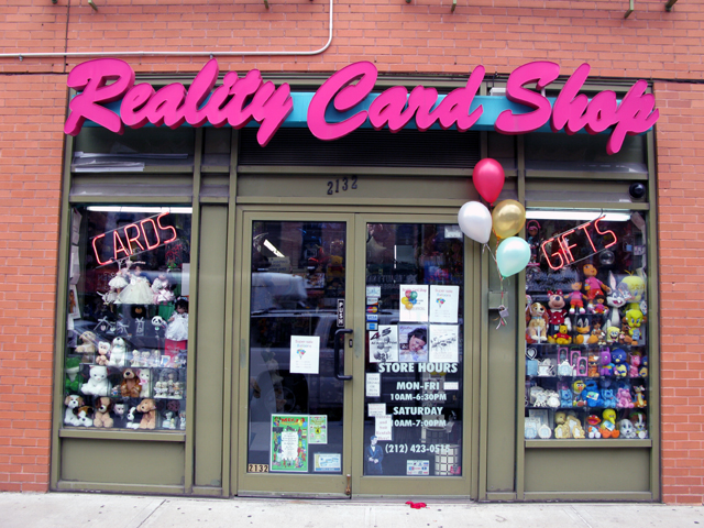 Photo of the front of Reality Card Shop